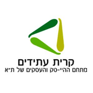 לוגו קרית עתידים