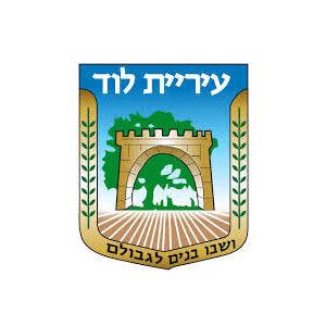 לוגו עיריית לוד