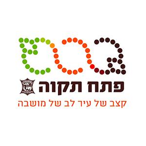 לוגו עיריית פתח תקווה